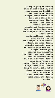Text Quotes, Qoutes, Clear Skin Tips, Ldr, Alhamdulillah, Feelings, Reading, Relationship, Day Care