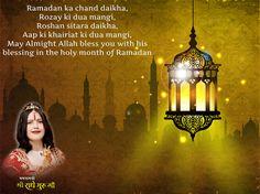 Ramadan ka chand daikha, Rozay ki dua mangi, Roshan sitara daikha, Aap ki khairiat ki dua mangi, May Almight Allah bless you with his blessing in the holy month of Ramadan #ramadan #HolyMothRamadan #Eid