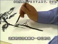 笔情墨韵 画山水 山水画理 第一部3 树——虚实用笔