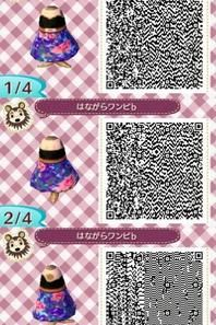 ACNL BLOG , This is a QRCODE blog for the Animal Crossing New Leaf game on Nintendo [Please check the FAQ and TAGS before asking questions.
