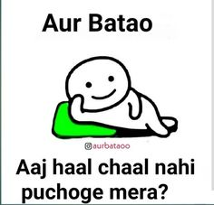 jokes in bangla / jokes bangla & bangla funny jokes & jokes in bangla & funny school jokes bangla & bangla non veg jokes & bangladeshi jokes & bangla love jokes & bangla jokes watches Funny Quotes In Hindi, Funny Attitude Quotes, Cute Funny Quotes, Jokes In Hindi, Naughty Quotes, Swag Quotes, Bff Quotes, Journey Quotes, Status Quotes