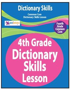 dictionary skills worksheets 4th grade