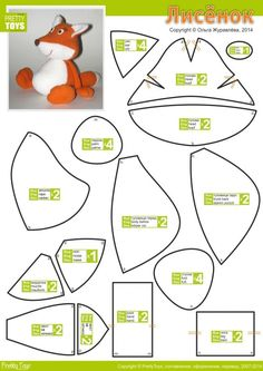 Amazing Home Sewing Crafts Ideas. Incredible Home Sewing Crafts Ideas. Fox Pattern, Plush Pattern, Sewing Stuffed Animals, Stuffed Animal Patterns, Felt Patterns, Sewing Patterns, Pretty Toys Patterns, Sewing Crafts, Sewing Projects