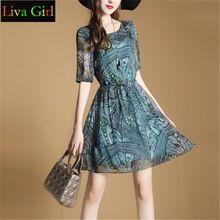 Liva Girl summer Europe and United States women's waist show thin half sleeve printing emulation silk chiffon dress