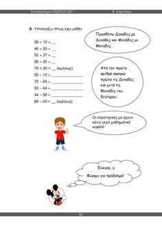 Preschool Education, Home Schooling, Maths