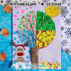 Tweety, School, Crafts, Fictional Characters, Art, Art Background, Manualidades, Kunst, Handmade Crafts