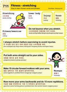 물음표 느낌표 ... 마침표™ 그리고 예향(睿響) Easy to Learn Korean Language 711 ~ 720