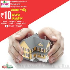 Make your dream of owning a house come true with Real Gains Property Developers  Now your could own a plot+ House with Real Gains Property Developers  Plot + 1 BHK House at just Rs.10Lakhs.  EDR Green City- DTCP approved plots  Near Poonamalle, Mevalurkuppam, Bangalore highway. Call Today : 9364171819 | 9361171819  #EDRGreenCity #ResidentialPlot #Poonamallee #Mevalurkuppam  #RealGainsPropertyDevelopers #RealGains