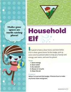 brownie household elf requirements pdf