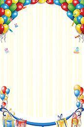 background birthday card Happy Birthday Invitation Card, Christmas Party Invitations, Invitation Cards, Birthday Party Images, Simple Birthday Cards, Party Background, Birthday Background, Happy Birthday Wallpaper, Birthday Wishes For Friend