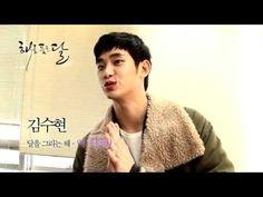 Reading script - Kim Soo Hyun - Han Ga In - Jung Il Woo - YouTube