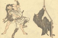 The History Of Ninjas  Japan's old politics by other means — the real, thousand-year history of the ninja.