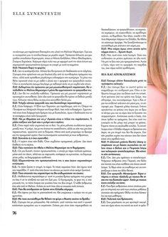 Συνέντευξη στο περιοδικό ELLE #eleonorazouganeli #eleonorazouganelh #zouganeli #zouganelh #zoyganeli #zoyganelh #elews #elewsofficial #elewsofficialfanclub #fanclub Word Search, Words, Horse