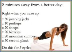 Even if you can't do this right when you wake up. To have this as part of your daily routine will increase your metabolism, tone your arms and abs while strengthening your heart. Keep moving :)