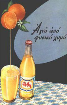 Loving all vintage life Retro Ads, Vintage Ads, Vintage Photos, Vintage Magazines, Vintage Stuff, Vintage Photographs, Old Posters, Vintage Posters, Poster Ads