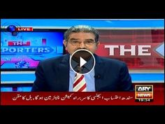 The Reporters 24th July 2017
