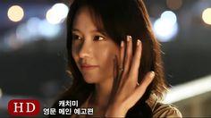 캐치미 (Steal My Heart, 2013) 영문 메인 예고편 (Eng Main Trailer)