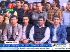 Today Live BD News Bangla 6 January 2017 Bangladesh TV News