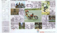 1972_Kawasaki 350-SS 2-stroke brochure.JAPAN_05+06