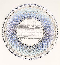 Colors Song Papercut Ketubah by Danny Azoulay now available on Ketubah.com.
