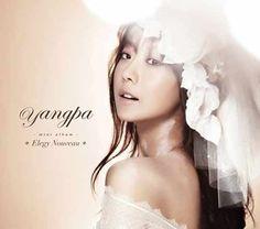 Yangpa's Contract With Core Contents Media Comes to a Close  #Mnet #Kpop #Yangpa