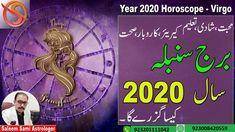 Sal 2020 Kaisa Guzray Ga |  Virgo | Year 2020 Horoscope | Vedic Astrolog... Virgo Horoscope, Vedic Astrology, Marriage, Movie Posters, Art, Valentines Day Weddings, Art Background, Film Poster, Kunst