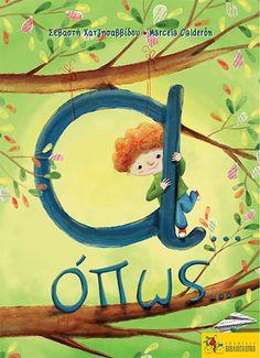«Α...όπως...» της Σεβαστής Χατζησαββίδου | τοβιβλίο.net Happy Minds, Baby Care, Children, Kids, Fairy Tales, Alphabet, Kindergarten, Projects To Try, Ebooks