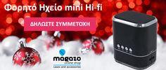 Διαγωνισμός mikromagazo.gr με δώρο ένα Mini Hi-fi Φορητό Ηχείο με Micro Usb και Ραδιόφωνο! - http://www.saveandwin.gr/diagonismoi-sw/diagonismos-mikromagazo-gr-me-doro-ena-mini-hi-fi-forito-ixeio-me-micro-usb/