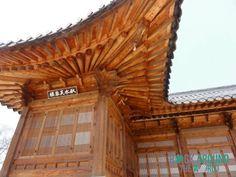 Jaseondang (Donggung) vom Gyeongbokgung Palace in Seoul, Südkorea