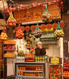 Fresh juice (cocktail fawakee) in Damascus!