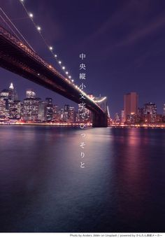 New york city brooklyn bridge night skyline usa wallpaper, iphone wallpaper Ponte Do Brooklyn, Brooklyn Bridge New York, Brooklyn Night, London Bridge, Xxl Poster, Backgrounds Hd, Portal, Ville New York, Voyage New York