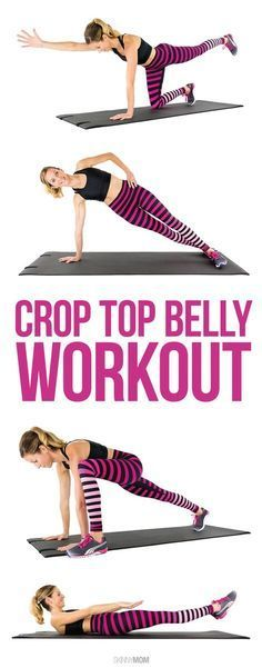 Get the rockin' abs you want with this awesome core workout!