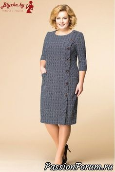 Платье женское - Women's style: Patterns of sustainability Simple Dresses, Plus Size Dresses, Elegant Dresses, Nice Dresses, African Fashion Dresses, African Dress, Dress Outfits, Fashion Outfits, Smart Dress