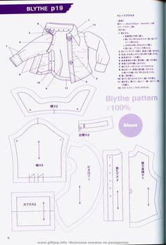 Barbie Clothes Patterns, Doll Dress Patterns, Clothing Patterns, Sewing Patterns, Skirt Patterns, Blouse Patterns, Sewing Dolls, Sewing Coat, Dress Sewing
