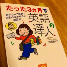 English Study, Language, My Favorite Things, Books, Libros, Book, Languages, Book Illustrations, Language Arts
