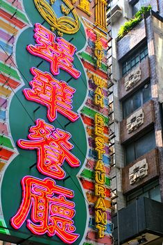 Tsui Wah Restaurant, HK Central      #trave #aroundtheworld  #wanderlust #nomad #smiles #happiness #expressions #LetsExplore #scuba #diving #adventure #underwater #seabed #sea #life www.guiddoo.com