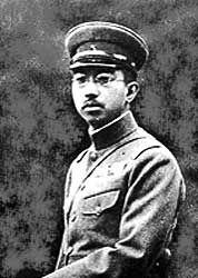昭和天皇を見る