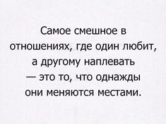 Любовь должна быть взаимной    https://da-info.pro/stream/lubov-dolzna-byt-vzaimnoj