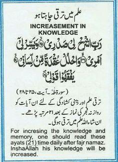 Dua For Increase in knowledge 💛 Duaa Islam, Islam Hadith, Islam Muslim, Allah Islam, Islam Quran, Alhamdulillah, Islamic Love Quotes, Muslim Quotes, Islamic Inspirational Quotes