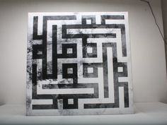 Gift framed canvas wall art modern arabic kufic calligraphy allah
