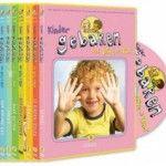Lotte en Max - DVD sets - 5 of 8 samen Dvd Set, Teaching, School, Van, Education, Vans, Onderwijs, Learning, Tutorials