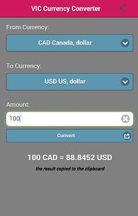 Reliable Currency Converter - screenshot thumbnail