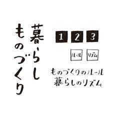 http://www.bldg-jp.com/showcase/l/Letter/