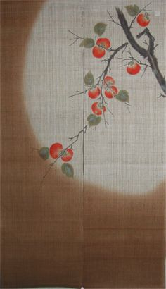 Japanese noren are shown in this page for sale. This noren has Japanese persimmon on it. Japanese Textiles, Japanese Fabric, Japanese Prints, Japanese Design, Cortinas Noren, Ikebana, Noren Curtains, Japanese Embroidery, Arte Floral
