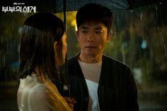 Kim Young Min, Hidden Movie, Movie Of The Week, Korean Drama, Kdrama, Ads, Couples, World, Movies