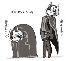 Abyss Anime, Manga Anime, Anime Art, Mythical Creatures Art, Ajin, Furry Drawing, Fan Art, Anime Films, Kawaii