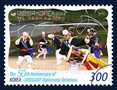 The 50th Anniversary of Korea - Uruguay, nongak, traditional culture, black white green, 2014 10 7, 한국-우루과이 수교 50주년, 2014년 10월 7일, 3017, 농악, postage 우표