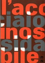 AIAP | Centro di Documentazione sul Progetto Grafico | Archivio Storico del Progetto Grafico | Collezione Giulio Confalonieri