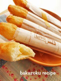 HB★スイートフランス Bread Maker Recipes, Tart Recipes, Doughnut Muffins, Doughnuts, Japanese Bread, Korean Kitchen, Steamed Buns, Cafe Food, Carrots