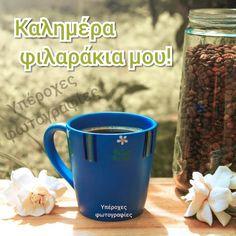 Good Morning, Food And Drink, Mugs, Tableware, Instagram Posts, Greek, Buen Dia, Dinnerware, Bonjour